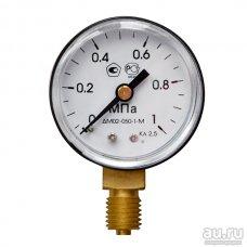 Манометр на редуктор углекислотный,аргоновый 1 МПа (10 кгс/см кв,кл. т. 2,5)