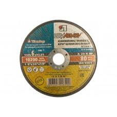 Круг зачистной 150х6х22 (Луга)
